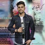 کاور آهنگ Kamran Khorami - Kor Bakhtiari