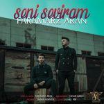کاور آهنگ Faramarz Aran - Seni Seviram