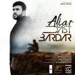 کاور آهنگ Aliar - Dast Bardar