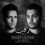 کاور آهنگ Hosein Rad FT Ali Shojaei - Raft