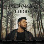Siavash Palahang - Baroon