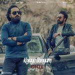 Onze Band - Kojaye Donyam