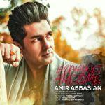 کاور آهنگ Amir Abbasian - Labkhandet Arezoome