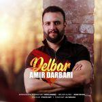 کاور آهنگ Amir Darbari - Delbar