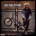 کاور آهنگ Ashgun - Har Rooz Peygire