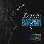 کاور آهنگ Bijan Zareh - Baroon