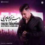 کاور آهنگ Farzad Farajpour - Pishe Khodam Mimoondi