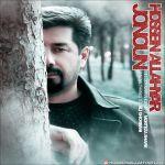 کاور آهنگ Hossein Allahyar & Jamshid Najafi - Jonoun