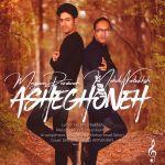 کاور آهنگ Mehdi Norbakhsh & Meysam Parvaneh - Asheghooneh