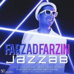 کاور آهنگ Farzad Farzin - Jazzab