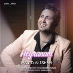 کاور آهنگ Majid Alishah - Heyranam