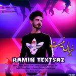 کاور آهنگ Ramin TexTsaz - Khiali Nist