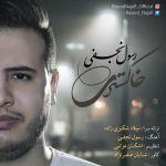 کاور آهنگ Rasool Najafi - Khakestari