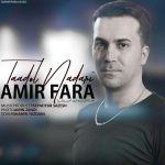 کاور آهنگ Amir Fara - Taadol Nadari