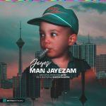 کاور آهنگ Jayez - Man Jayezam