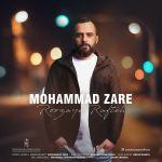 کاور آهنگ Mohammad Zare - Roozaye Rafte