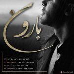کاور آهنگ Ahmad Kalvandi - Baroon