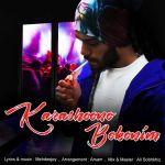 کاور آهنگ Amir Soleymani - Karashoono Bekonim