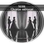 کاور آهنگ Parichehr - Ghasam Mikhoram