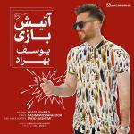 کاور آهنگ Yusef Behrad - Atish Bazi