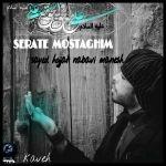 کاور آهنگ Kaveh - Serate Mostaghim