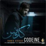 کاور آهنگ Hamid Hiraad - Codeine