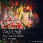 کاور آهنگ Aidin Adl - 4shanbeh