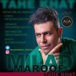 کاور آهنگ Milad Maroof - Tahe Khat