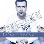 کاور آهنگ Reza Shahmoradi - Ashegham Bash
