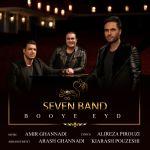 Seven Band - Booye Eyd