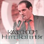 کاور آهنگ Hamid Roshanfekr - Kase Choom