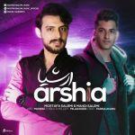 کاور آهنگ Mostafa Salemi & Mahdi Salemi - Arshia
