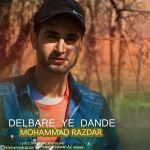 Mohammad Razdar - Delbare Ye Dande