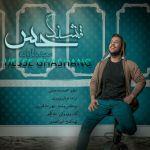 کاور آهنگ Saeid Babazade - Hesse Ghashang