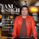 کاور آهنگ Mohsen Shekari - Yani Eshgh