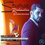 کاور آهنگ Shahab Rahmatian - Hale Delam