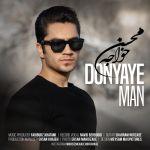 کاور آهنگ Mohsen Khajeh - Donyaye Man