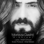 کاور آهنگ Morteza Dashti - Bikhiyal