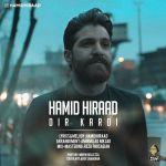 کاور آهنگ Hamid Hiraad - Dir Kardi
