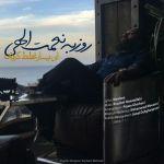 کاور آهنگ Roozbeh Nematollahi - Ey Yar Ghalat Kardi