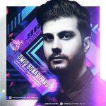 کاور آهنگ Omid Bonabi Fard - Ye Hali Daram