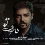 کاور آهنگ Radmehr - Khaterate To