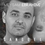 کاور آهنگ Meysam Ebrahimi - Sangdel