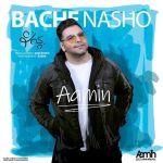 کاور آهنگ AaMin - Bache Nasho