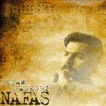 کاور آهنگ Hesam Sadeghi - Nafas