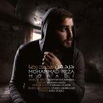 کاور آهنگ Mohammadreza Moradi - Darde Man