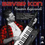 کاور آهنگ Hossein Hajivandi - Bavar Kon