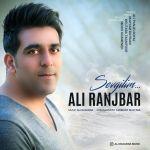 Ali Ranjbar - Sevgilim