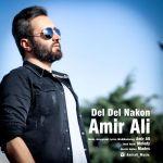 AmirAli - Del Del Nakon
