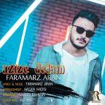 کاور آهنگ Faramarz Aran - Azize Delam